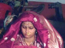 रात्रि में विवाह की परंपरा अनुचित